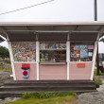Kiosk in Sweden — Stock Photo #13428814