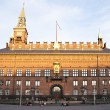 Town Hall, Copenhagen — Stock Photo