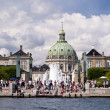 Amalienburg Copenhagen — Stock Photo #13888803