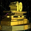 "Стоковое видео: Golden sign ""10 years"" (on german) with fireworks"