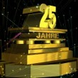 "Стоковое видео: Golden sign ""25 years"" (on german) with fireworks"