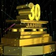 "Стоковое видео: Golden sign ""30 years"" (on german) with fireworks"