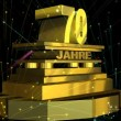 "Golden sign ""70 years"" (on german) with fireworks — Vídeo Stock #19219093"