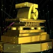 "Стоковое видео: Golden sign ""75 years"" (on german) with fireworks"