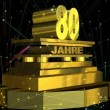 "Стоковое видео: Golden sign ""80 years"" (on german) with fireworks"