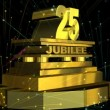 Golden sign 25 jubilee with fireworks — Stock Video