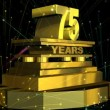 "Стоковое видео: Golden sign ""75 years"" with fireworks"