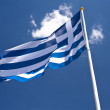 Greek Flag — Stock Photo