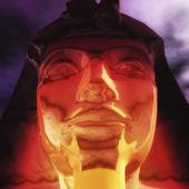 丰桥技术科学大学银城太阳神殿 — 图库照片