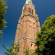 Cathedral of Schleswig — Stock Photo