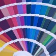 Color Fan — Stock Photo #30717631