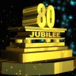 Jubilee — Stock Photo