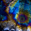 Soot particles and microcrystals in polarized light — Stock Photo