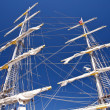 Sailing Ship — Stock Photo #40705681