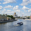 Stock Photo: Moscow Cathedral of Redeemer