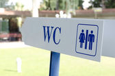 Toilet WC — Foto Stock
