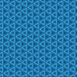 Stock Photo: Abstract background blue triangles