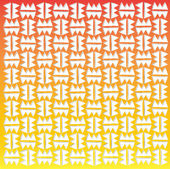 Mexican fabric pattern — Stock Photo