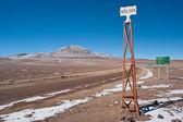 Bolivia and Chile signs at border — Stock Photo