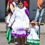 Festival Participants in Cusco, Peru — Stock Photo #12253324