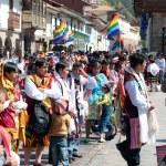 Festival Participants in Cusco, Peru — Stock Photo #12253342