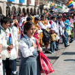 Stock Photo: Festival Participants in Cusco, Peru