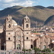 Stock Photo: Cusco, Peru