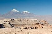Chilean Atacama Desert (Valle de la Luna) — Stock Photo
