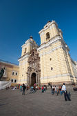 Moneastario de San Francisco, Lima, Peru, — Stock Photo