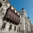 Cathedral in Plaza Mayor, Lima, Peru — Stock Photo