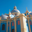 Colourful domed church, Salta, Argentina — Stock Photo #12425935