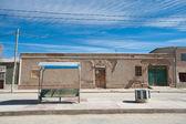Uyuni, Bolivia — Stock Photo