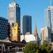 MELBOURNE, AUSTRALIA - JANUARY 15 The dynamic skyline of Melbo — Stock Photo