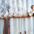 Stock Photo: Tin Walls