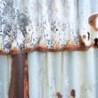 Tin Walls — Stock Photo