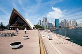 Circular Quay, Sydney, Australia — Stock Photo