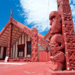 Maori marae (meeting house and meeting ground) — Stock Photo