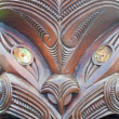 Stock Photo: Maori carving - Rotorua, New Zealand