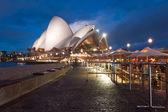 Sydney Harbour, Australia — Stock Photo