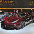 Постер, плакат: FRANKFURT SEPT 14: Ferrari Mansory 458 Italia presented as wor