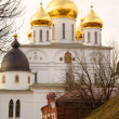 Uspensky Cathedral (sobor) with golden domes, Dmitrov, Moscow re — Stock Photo