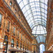 Vittorio Emanuele gallery, Venice, Italy (HDR) — Stock Photo