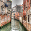 Stock Photo: Canal in Venice with ancient hoses, Venice, Italy (HDR)