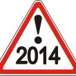 2014 Attention — Stock Vector #34761353