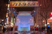 The 33rd Susukino Ice Festival — Stock Photo