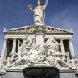 Vienna - detail from Pallas Athena fountain in morning light — Stock Photo #13137468