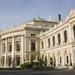 Stock Photo: Vienn- national theater