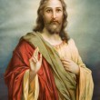 Copy of typical catholic image of Jesus Christ from Slovakia by painter Zabateri. — Foto Stock