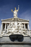 Vienna - detail from Pallas Athena fountain in morning light — Stock Photo