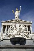 ウィーン - 朝の光でパラスアテナ噴水からの細部 — ストック写真